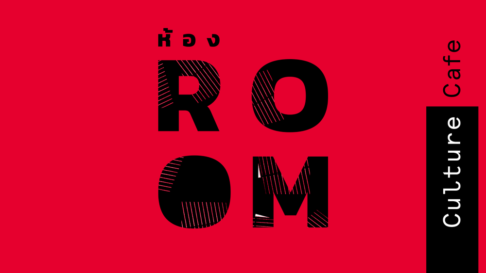 the-room-promo-cover.png