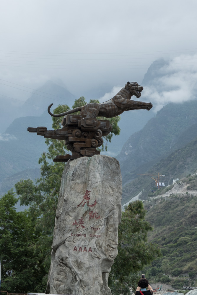 Entrance to the Tiger Leaping Gorge hike