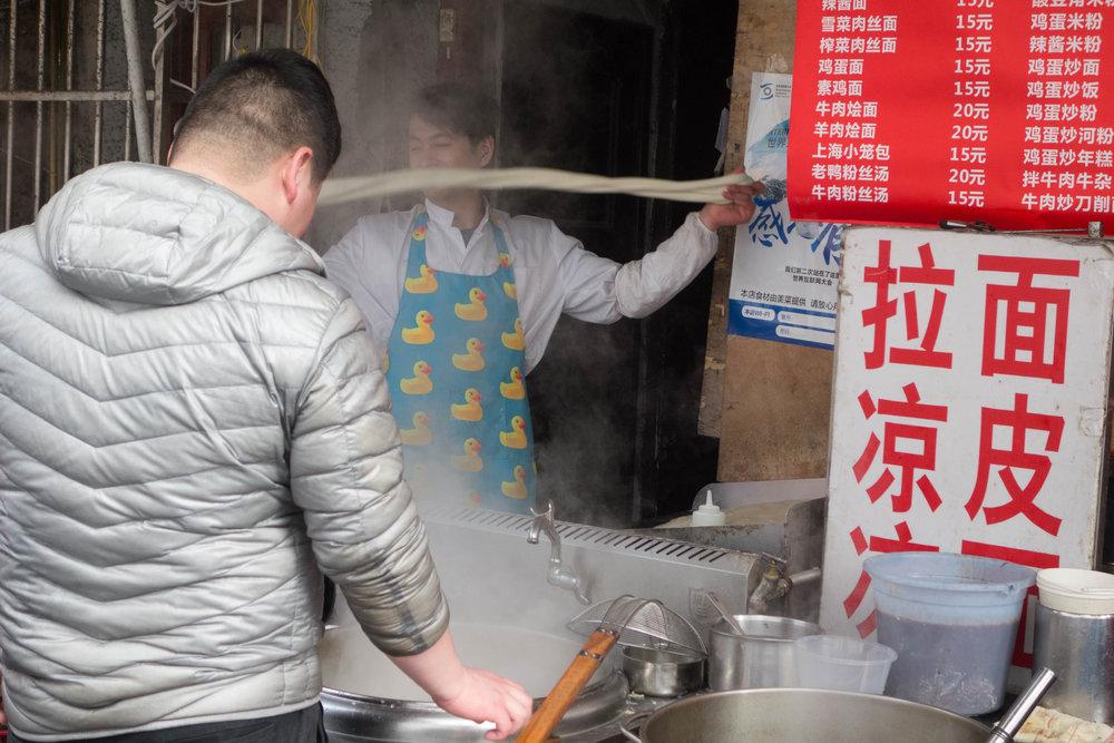 Hand pulled noodle shop