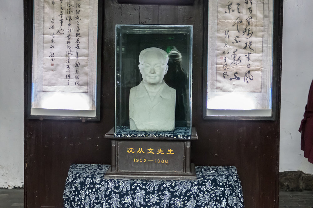 Shen Congwen home