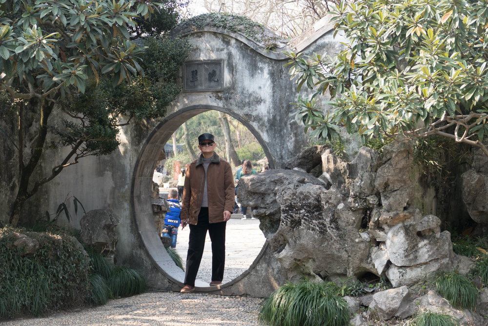 At the Humble Administrator's Garden