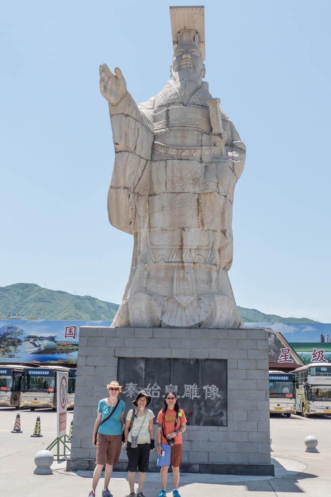 Statue of Emperor Qin Shi Huang