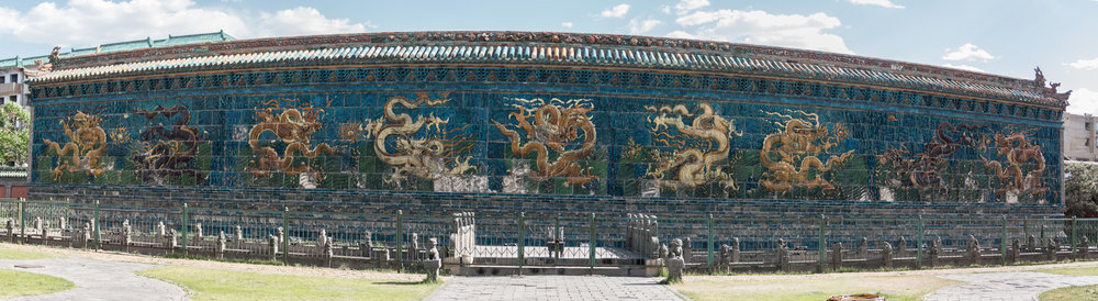 Nine dragon screen which is similar to one in the Forbidden City in Beijing
