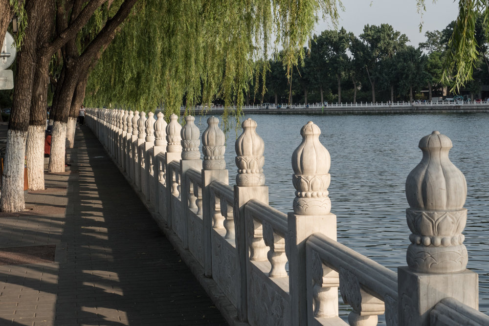 Houhai is a picturesque district of Beijing that has a lively nightlife and plenty of bars.