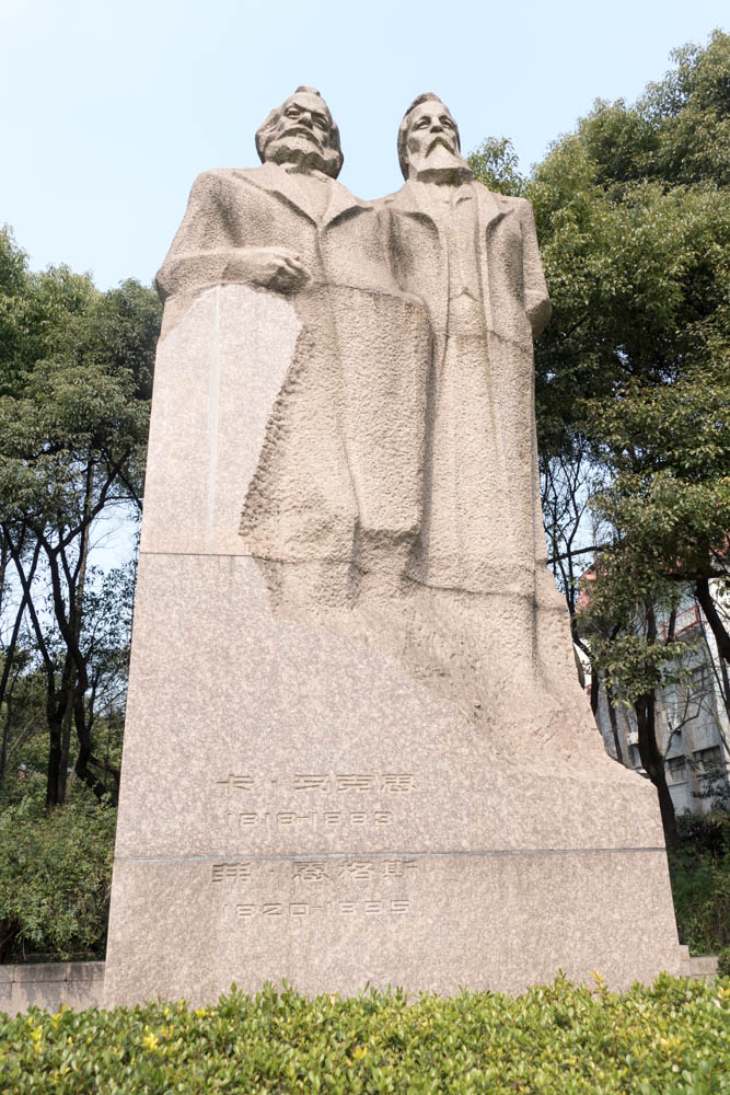 Marx and Engel in Fuxing Park