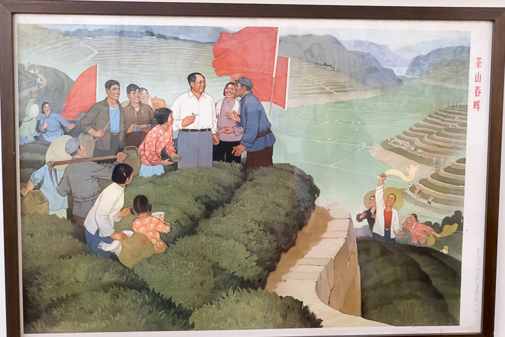 Mao inspiring the peasants