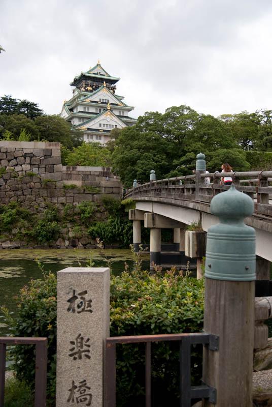 The moat surrounding Osaka Castle
