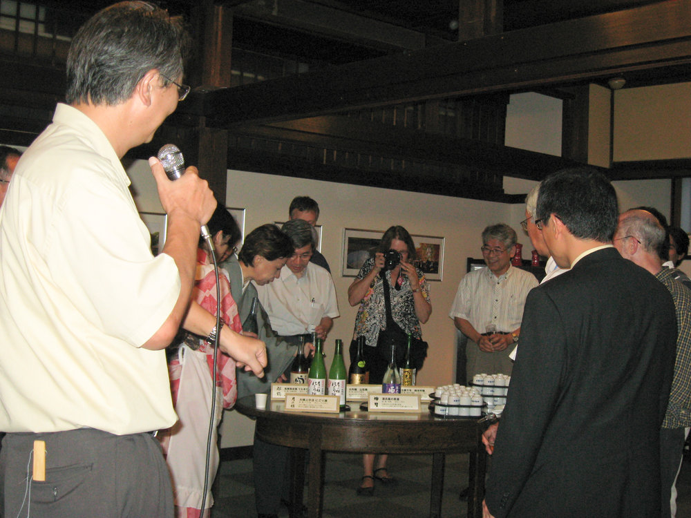 The conference had a reception at a Saki brewery with lots of saki and sushi to sample
