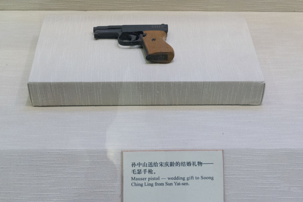 Sun Yat-sen's wedding gift to his wife, Soong Ching Ling.