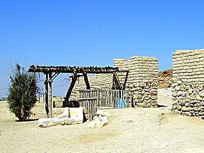 Photo of the well from Bibleplaces.com.