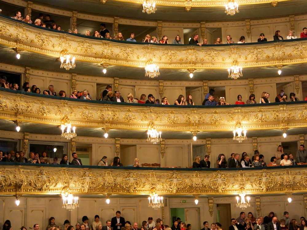 Gilding on the balconies inside the Mariinsky Theater