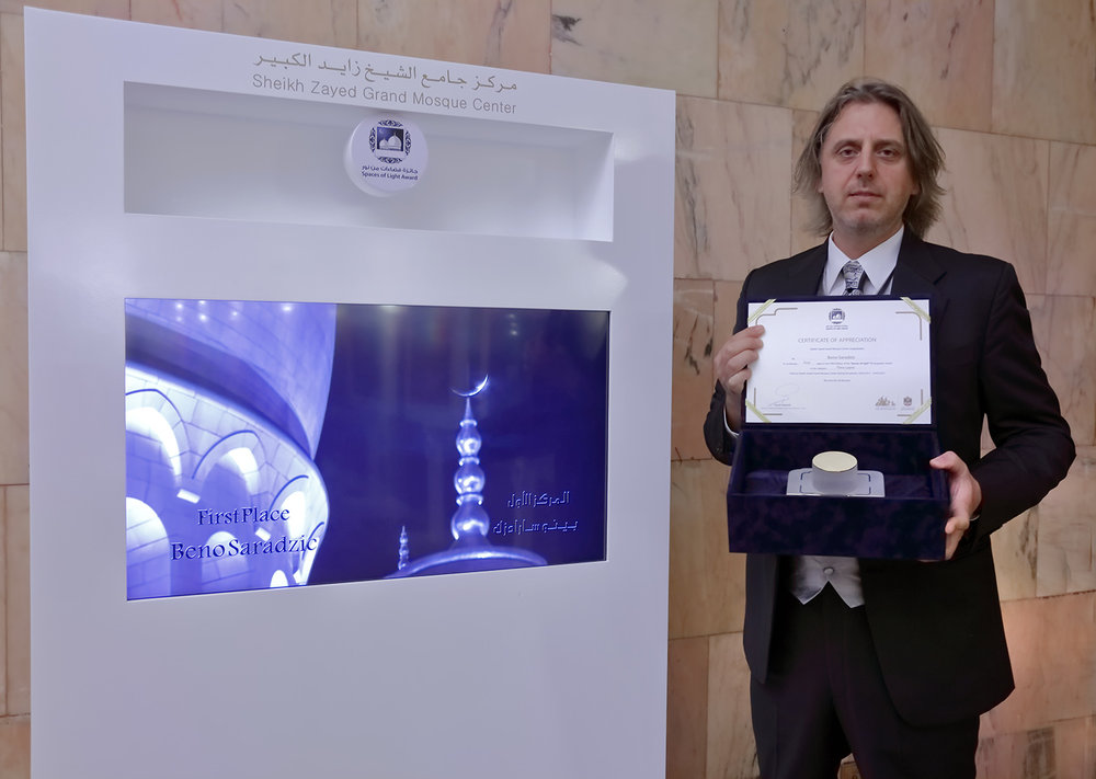 Spaces of Light Photography Competition (2015) - Awards Ceremony