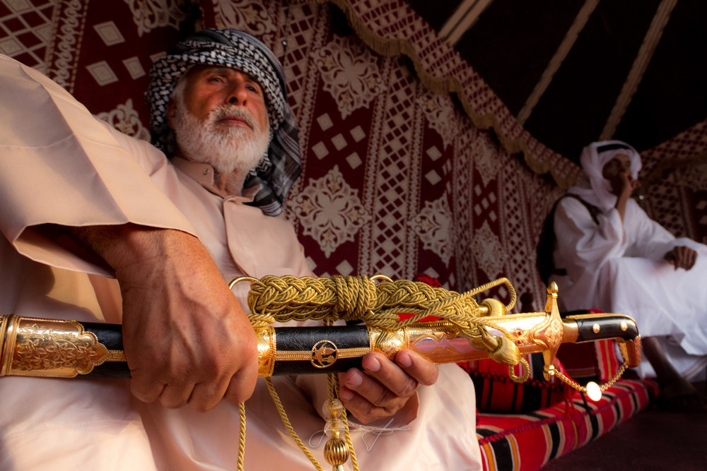 Al Bidaa Swords