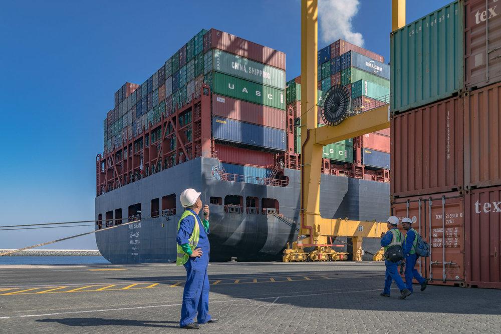 Port supervisor