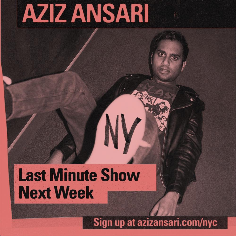 Aziz New York Header.png