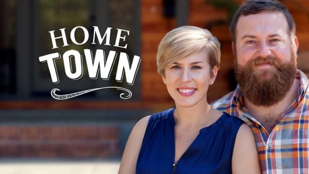 hgtv hometown.jpg