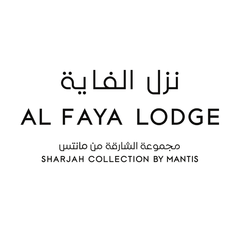www.sharjahcollection.ae_al-faya-lodge.png