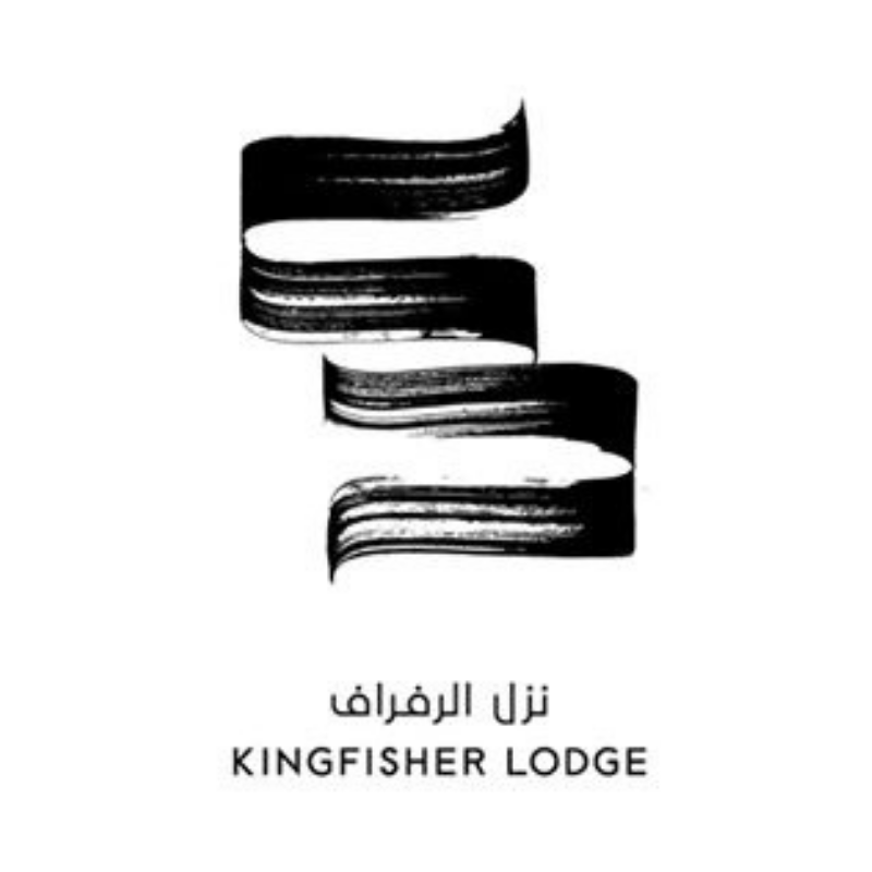 www.sharjahcollection.ae_kingfisher-lodge.png