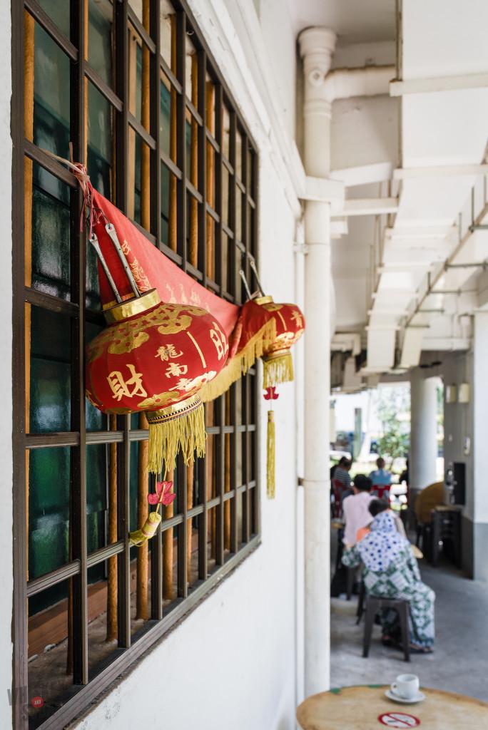 Tiong Bahru Singapore Lanterns