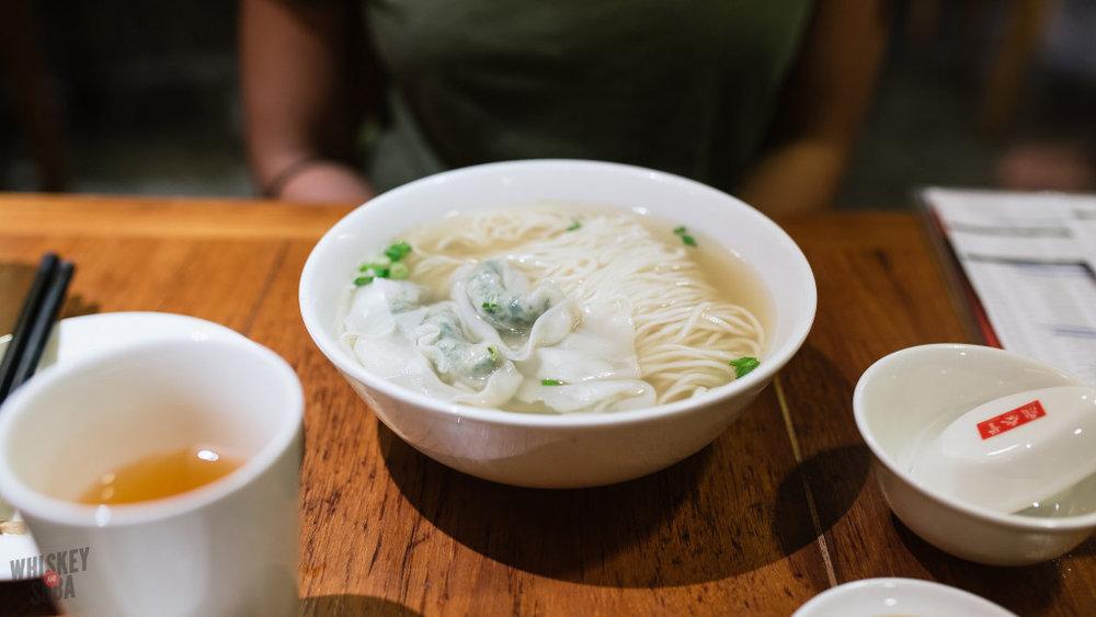 Din Tai Fung Singapore Wonton Soup