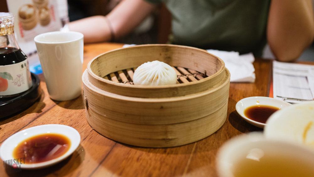 Din Tai Fung Singapore Pork Bun