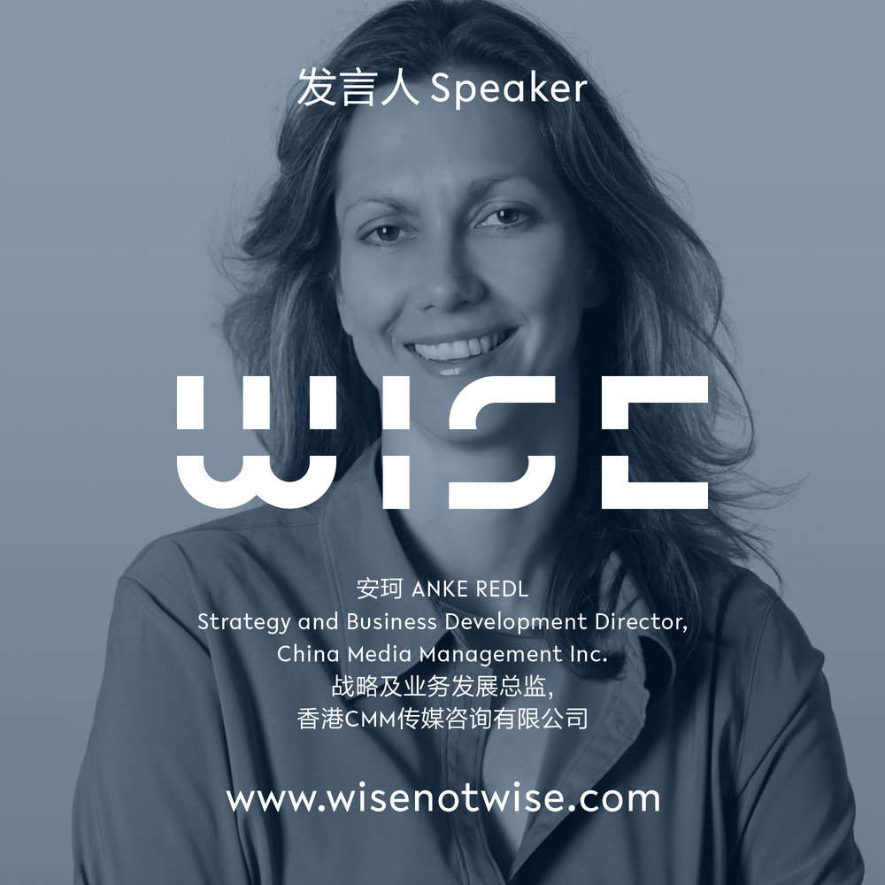 Anke Redl (Strategy and Business Development Director of China Media Manager Inc.)