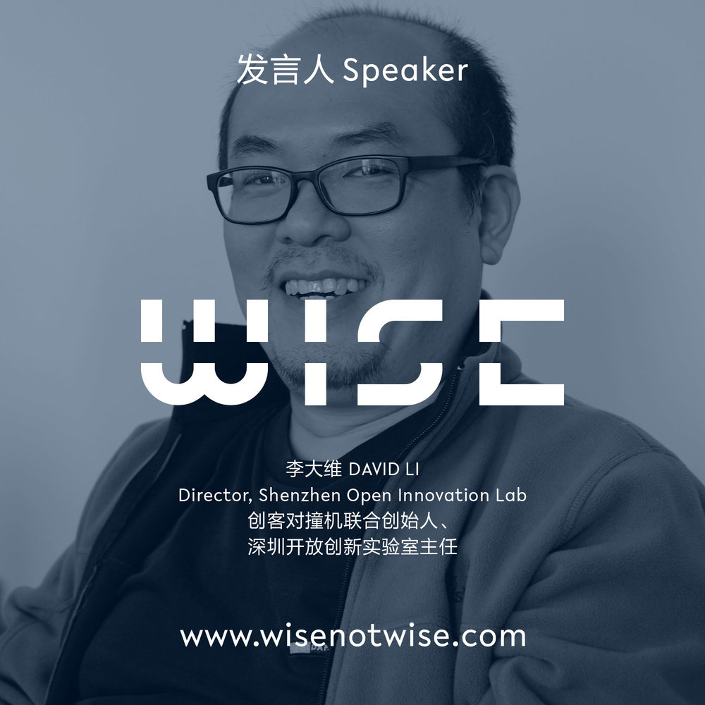 David Li (Director of Shenzhen Open Innovation Lab, Co-founder of Hacked Matter)