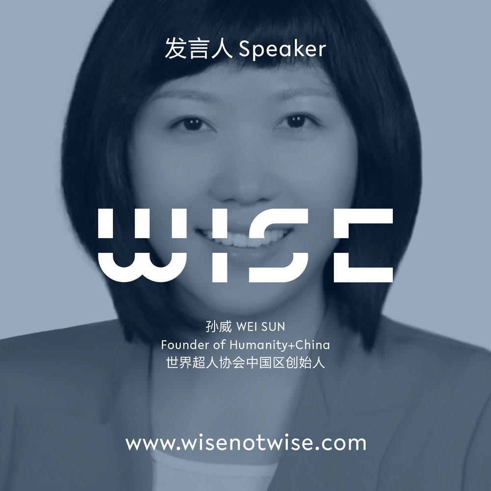 Sun Wei (Founder of Humanity+ China)