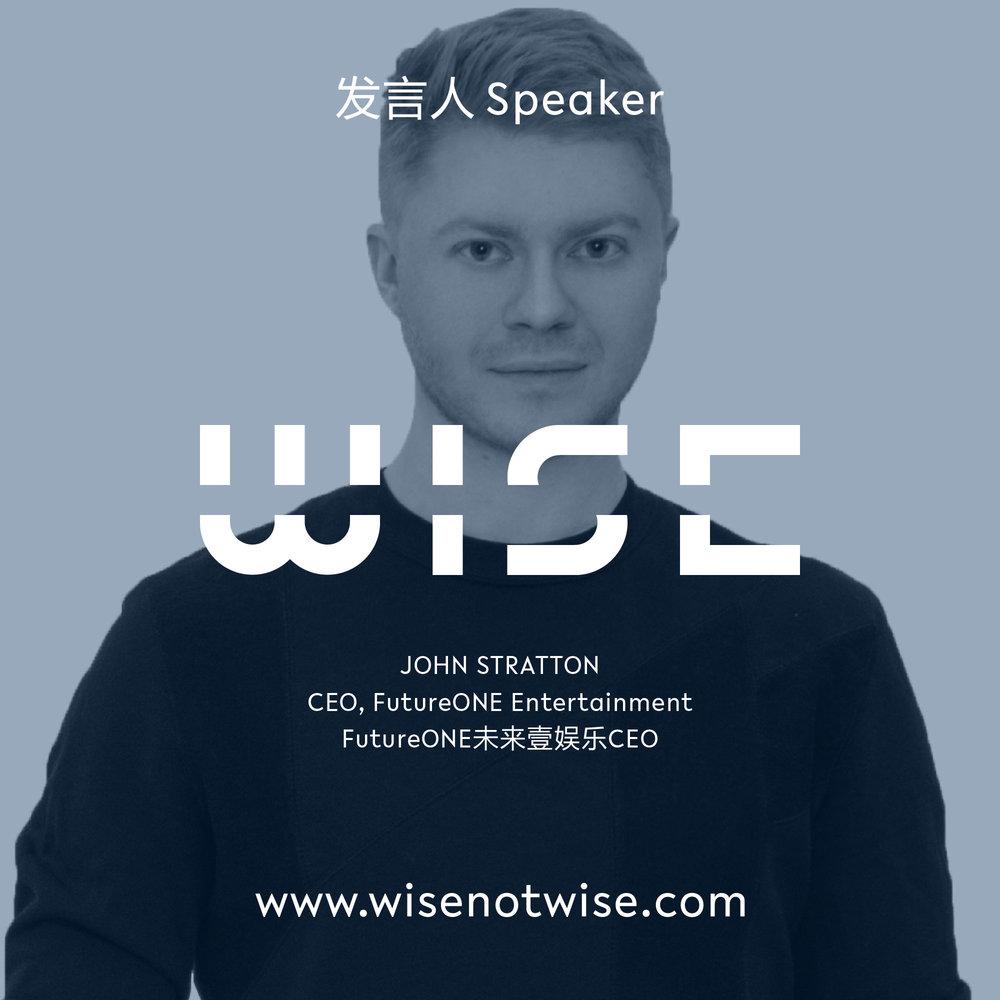 约翰·斯垂顿(未来壹娱乐创始人兼CEO)