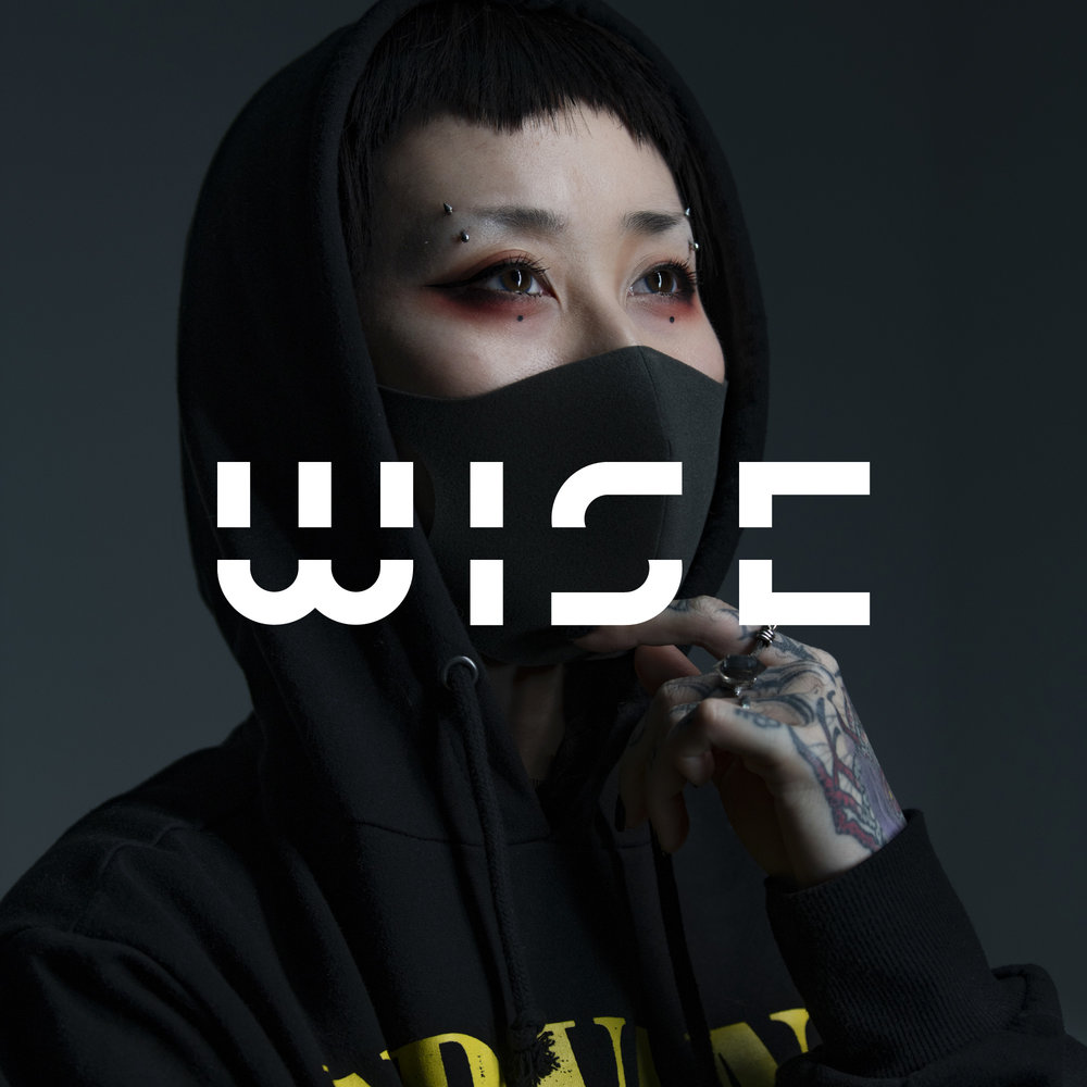 WISE_SQ_2019_0.jpg