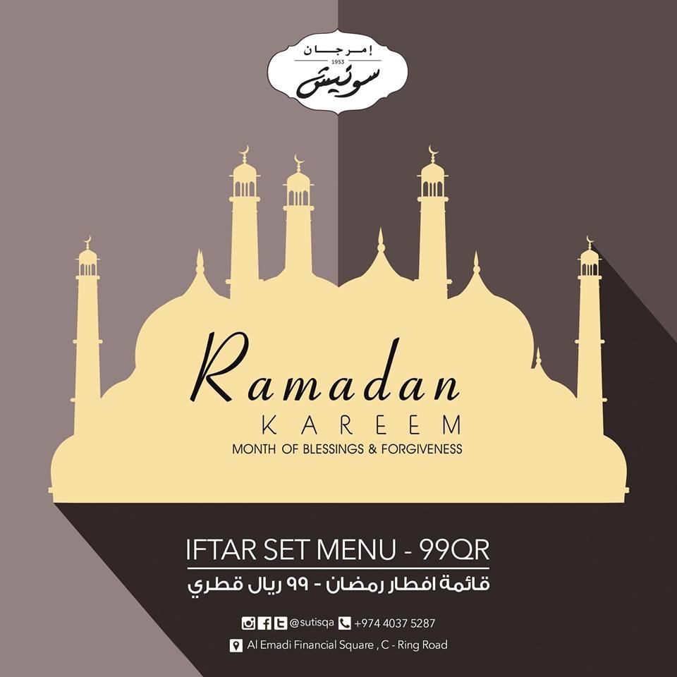 iftar-sutis-qatar-creativitywithkay.jpg