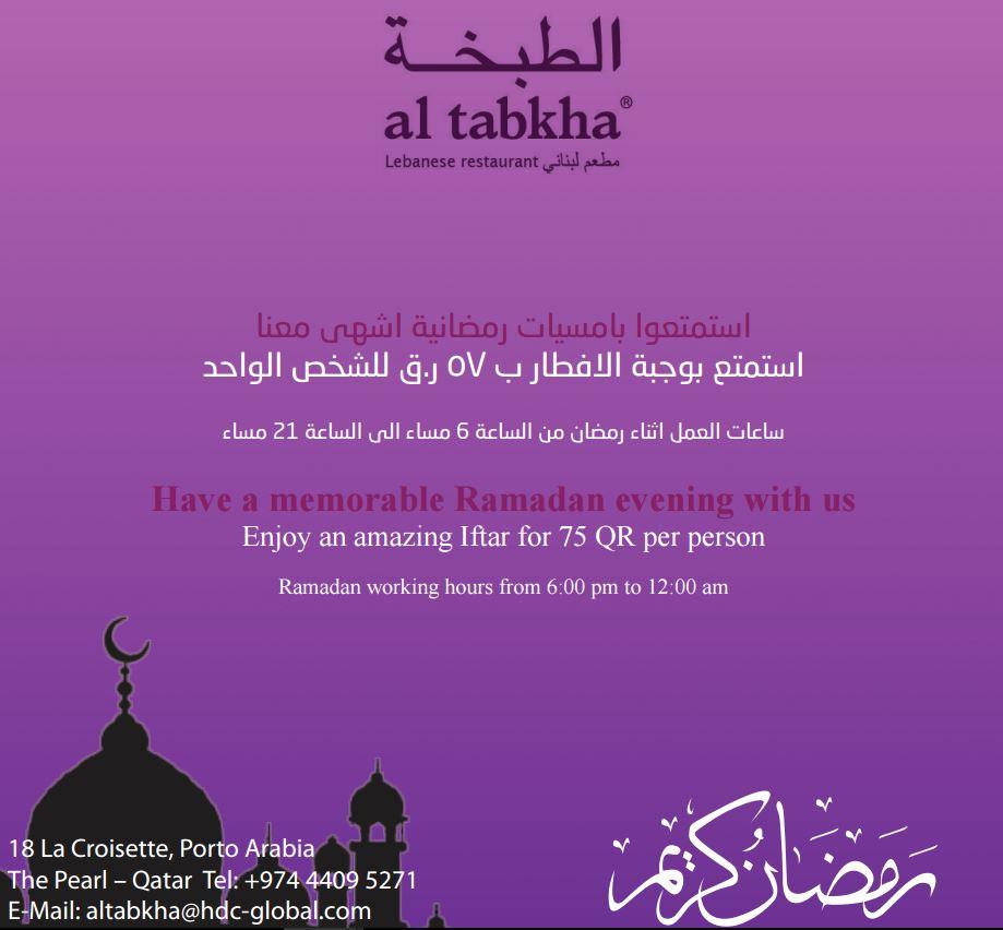 Al-tabkha-Ramadan-Menu
