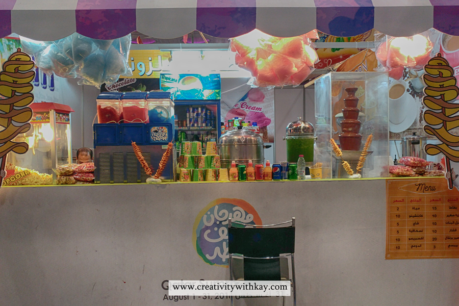 QSF2016-entertainment-city-food-court