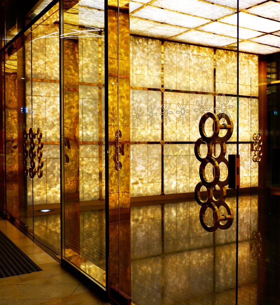 alrayyan-hotel-curio-hilton-entrance-door.jpg