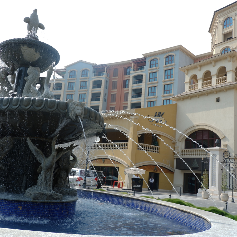ThePearlQatar_Fountain.jpg
