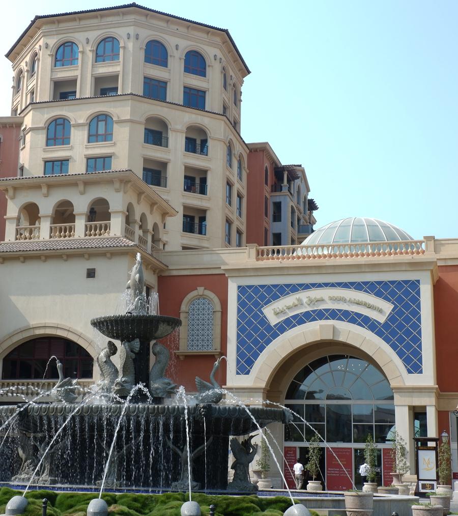 ThePEarlQatar_MedinaCentrale2.jpg