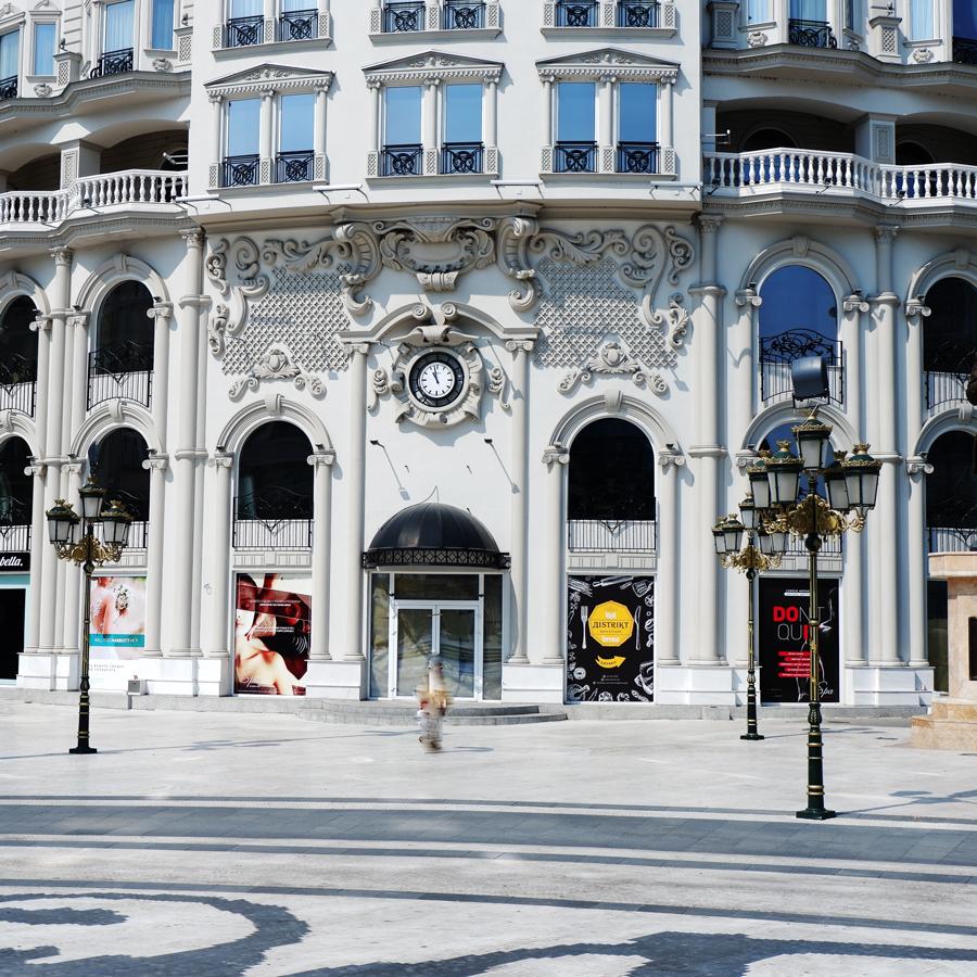 Skopje_Marriott_Facade.jpg