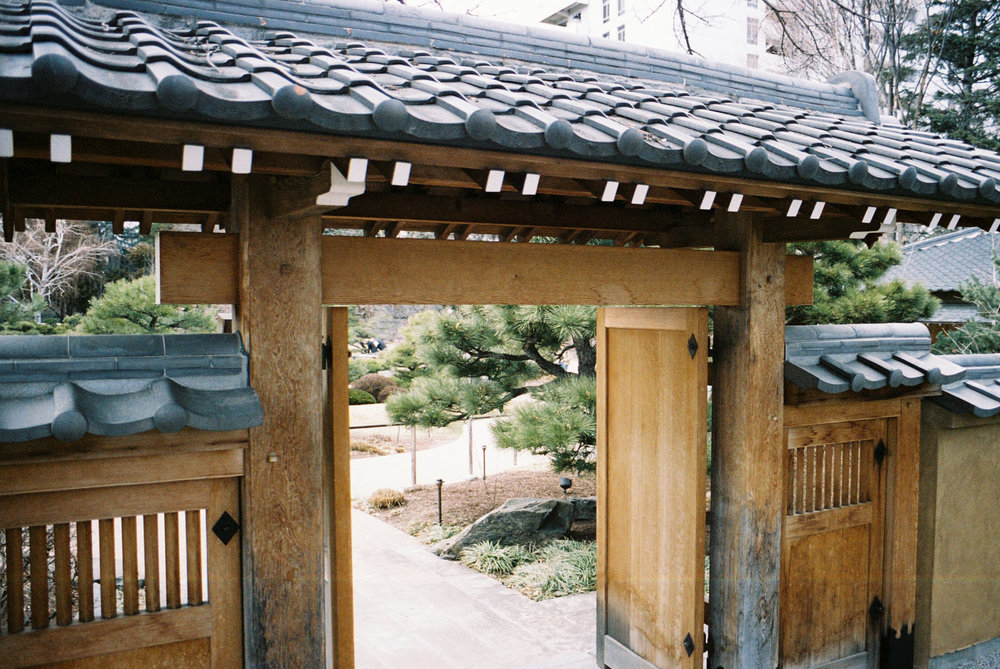 Entrance to the Japanese gardens.