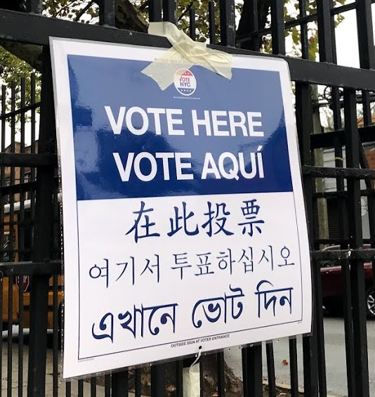 A vote here sign outside a polling place in Ridgewood.  Eagle  file photo by David Brand.