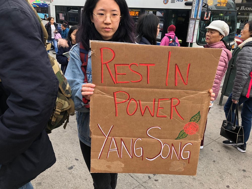 Protesters said they hoped to dispel misinformation about the prevalence of human trafficking in local massage establishments, and honor the life of 36-year-old Yang Song, an immigrant massage worker who fell to her death during an NYPD Vice Unit raid.