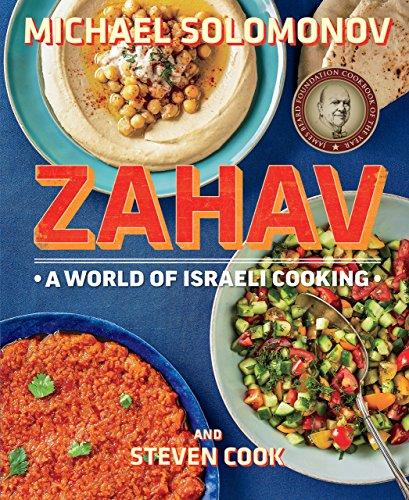 Zahav, by Michael Solomonov