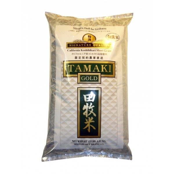 Tamaki Gold Haiga Rice, $22