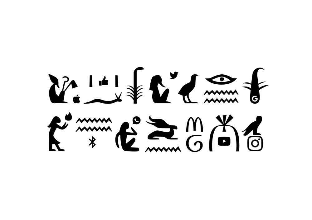 hiroglyphs.png