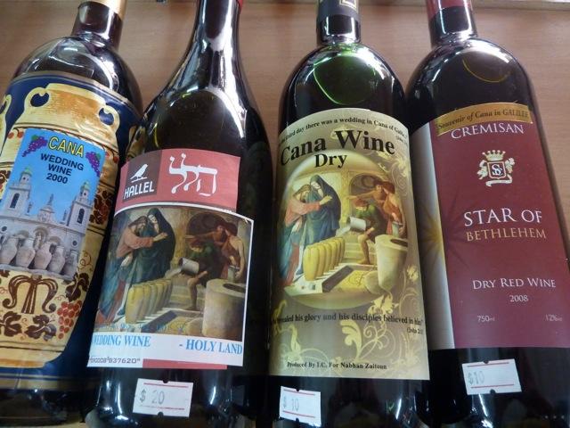 Cana_wine.jpeg
