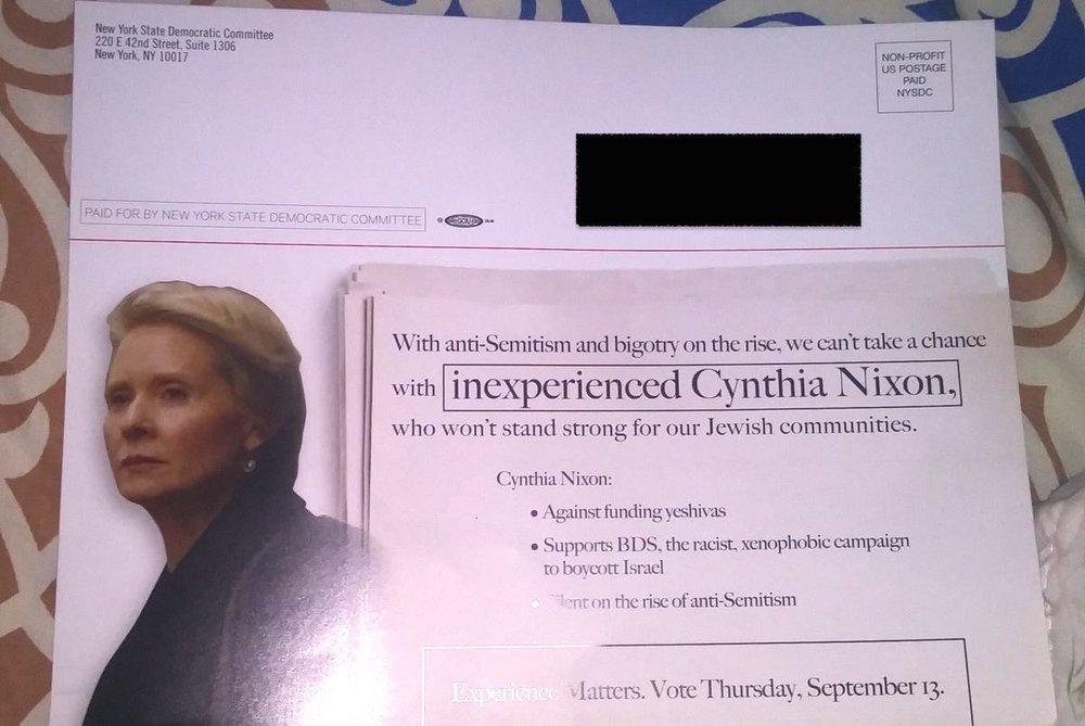 Nixon-Mailer.jpg