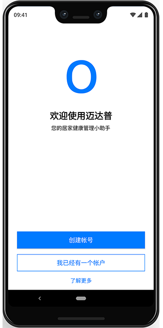 Android-China-Microsite-1.png