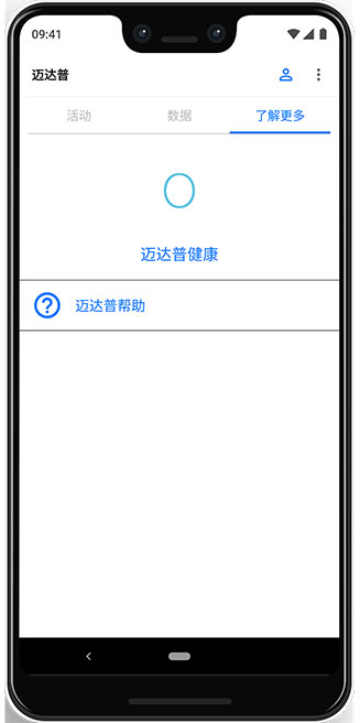 Android-China-Microsite-7.jpg