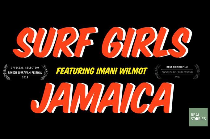 surf girls jamica.jpg