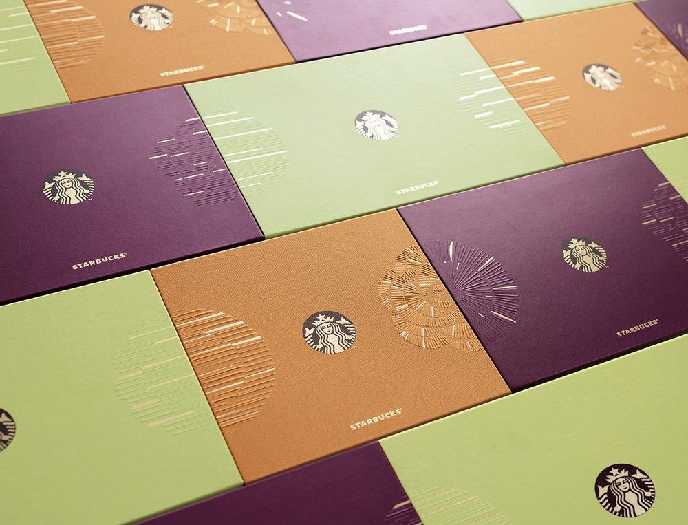 starbucks-package-design-awards-finalist