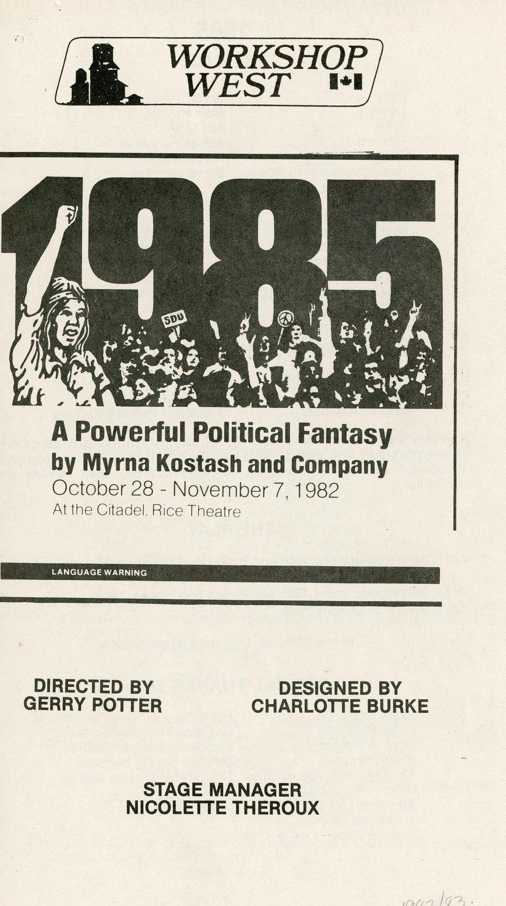 1985 (October, 1982) - Program Cover.jpg